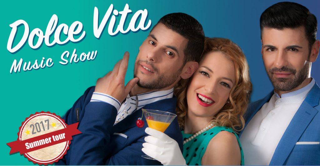 Dolce Vita - Συναυλία με τον Παναγιώτη Πετράκη!